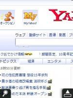 wince_jap_opera1.jpg